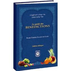 Le Guide Des Bénédictions