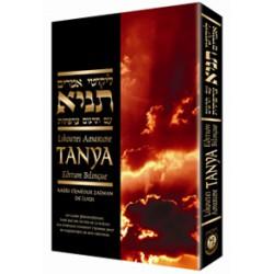 Likoutei Amarime Tanya