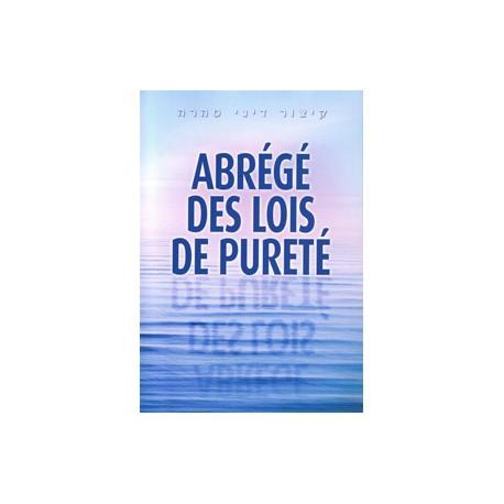 Abrégé des Lois de Pureté