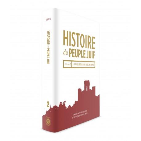 Histoire du peuple juif Vol.2