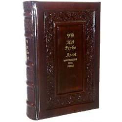 Pirké Avot  Edition de Luxe reliée en cuir