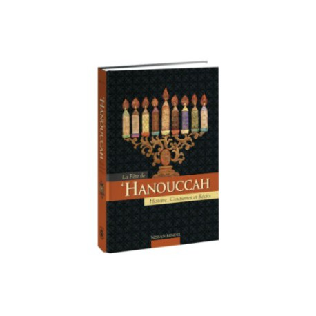 La Fête de 'Hanouccah